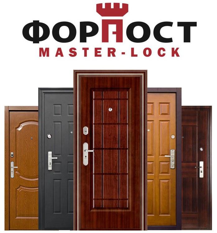 Входные металлические двери Форпост фото